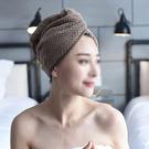 浴帽 包頭巾 擦髮巾 擦頭巾 強力吸水 加厚 毛巾 速乾 珊瑚絨 吸水 乾髮帽【L023-2】生活家精品