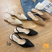 包頭粗跟涼鞋女春夏季尖頭后絆帶簡約鞋【慢客生活】