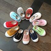 小童鞋 百搭寶寶鞋 休閒鞋 帆布兒童鞋  (13-16cm) KL12139 好娃娃
