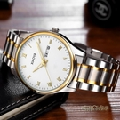 2020新款防水時尚手錶女學生韓版簡約潮流大氣個性夜光男錶情侶錶「時尚彩紅屋」