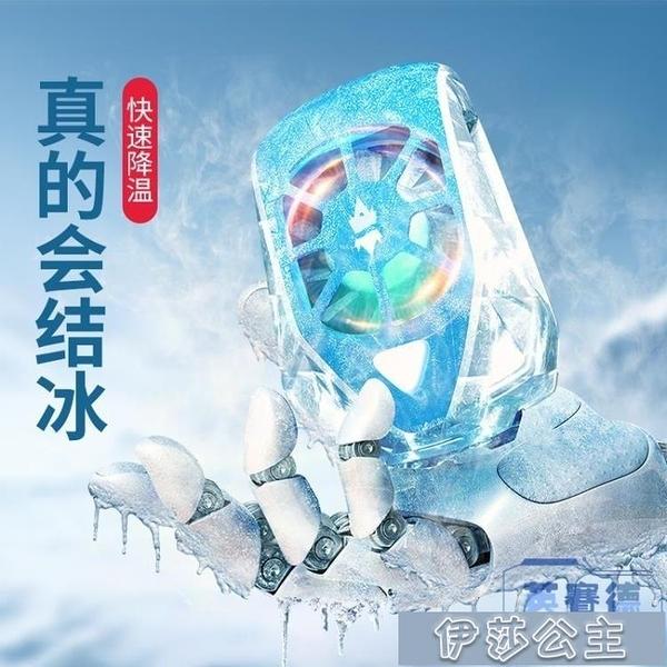 手機散熱器遊戲製冷半導體製冷小風扇製冷便攜背夾貼【快速出貨】
