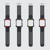 Apple Watch 4代 錶帶 一體式 保護套 矽膠錶帶 運動 防摔 蘋果 40mm 44mm 超強防護 手錶錶帶
