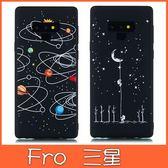 三星 Note9 S9 S9 Plus S8 Plus S8 黑底彩繪殼 手機殼 全包邊 軟殼 保護殼