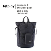 bitplay 輕旅包 後背包+手機包 減壓 透氣 減震夾層 調節束帶