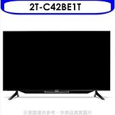 SHARP夏普【2T-C42BE1T】(含運無安裝)42吋電視 優質家電