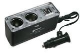 《鉦泰生活館》NAKAY車用二孔+雙USB輸出孔擴充點煙器 NCU-22