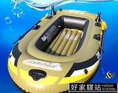 橡皮艇加厚充氣船耐磨皮劃艇沖鋒舟釣魚船2/3/4/5人救生船氣墊船