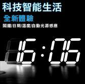 LED數字時鐘 立體電子時鐘 可壁掛 科技電子鐘 數字鐘 電子鬧鐘 掛鐘 萬年曆