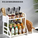 調味架 廚房用品家用大全調料置物架調味品收納架子神器筷子刀具刀架廚具