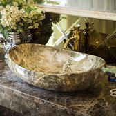 水電工陶瓷藝術盆台上盆橢圓形洗手盆歐式衛生間洗臉盆大理石台盆 名購居家 igo