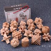 孔明鎖機關盒套裝九連環燒腦玩具成人智力解鎖游戲學生魯班鎖積木【快速出貨】