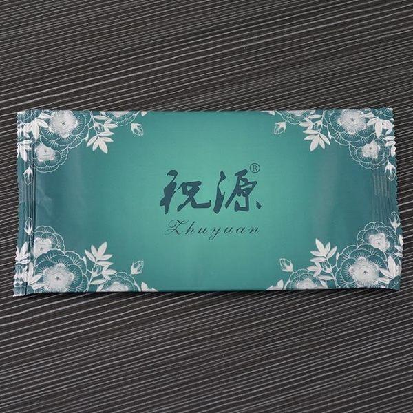 [超豐國際]酒店餐飲會議 無紡布一次性毛巾 柔軟加厚方巾兩片
