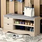 鞋架簡易家用經濟型門口換鞋凳多功能儲物凳簡易收納架穿鞋凳防塵 降價兩天
