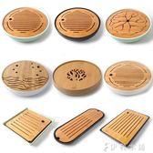 陶瓷茶盤日式家用竹托盤功夫茶具套裝圓形簡約實木干泡迷你小茶臺YYP 伊鞋本鋪