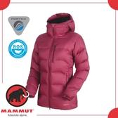 【MAMMUT 瑞士 AC Xeron IN H Jkt 女《甜菜根》】1013-00710/羽絨外套/保暖/厚外套/賞雪