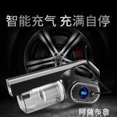 吸塵器 車載吸塵器充氣泵大功率超強吸力家車兩用強力專用汽車吸塵器車用  mks年終尾牙