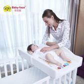嬰兒換尿布臺操作臺寶寶護理臺嬰兒撫觸臺按摩臺換衣臺整理洗澡臺 智聯igo