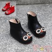 寶寶馬丁靴兒童牛皮軟女童靴子公主寶寶短靴【聚可愛】
