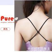 糖果色百搭性感文胸內衣心形交叉防滑細可調節肩帶 科炫數位
