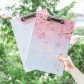 文件夾文具Z櫻花A4文件夾書板夾試卷夾學生辦公用品墊板寫字板 嬡孕哺