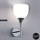壁燈✦優雅時尚 點亮氣氛玻璃透光壁燈✦燈...