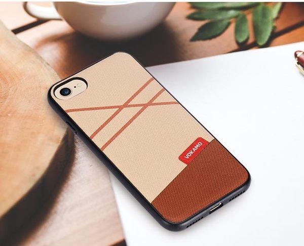 VOKAMO iPhone 7 PLUS 5.5吋 臻品系列/卡其棕