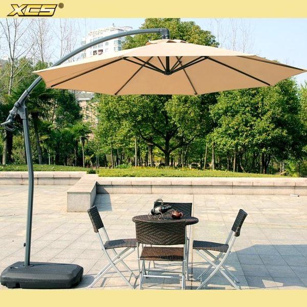 戶外遮陽傘太陽傘大傘室外庭院傘