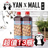 超值13入 台灣製造 友慶 金皮油 ( 900g 瓶裝 ) 【妍選】