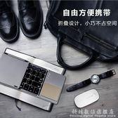 平板安卓無線藍芽折疊鍵盤便攜式手機筆記本鍵盤帶觸摸鼠標套裝 WD科炫數位旗艦店