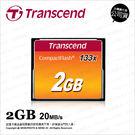 創見 Transcend CF 2G 2GB 133X 20Mb/s 記憶卡 公司貨 TS2GCF133 ★可刷卡★ 薪創數位