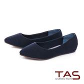 TAS進口彈力布平底娃娃鞋-深海藍