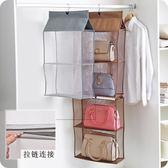 包包收納掛袋多層布藝整理袋衣柜儲物袋【好康嚴選九折柜惠】