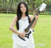 吉他民謠木吉他初學者38寸41吉他學生新手練習青少年入門男女樂器多莉絲旗艦店YYS