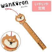 Hamee 日本 DECOLE wankoron 木製文具 牽繩造型 木尺 辦公小物 (茶柴犬) 586-373685