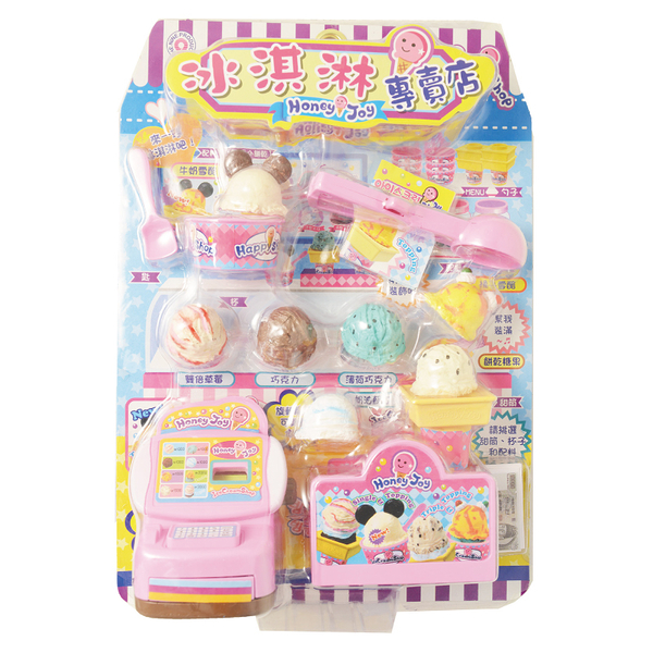 Tai Sing大生 家家酒玩具-冰淇淋專賣店 玩具反斗城
