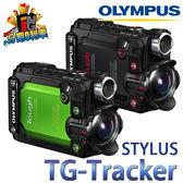 【24期0利率】送32G OLYMPUS TG-Tracker 防水相機 元佑公司貨 潛水相機 4K錄影