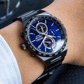 SEIKO 精工錶 SPIRIT 太陽能世界時間 藍寶石水晶鏡面 腕錶 SSC525J1 熱賣中!