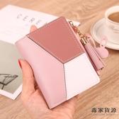 錢包女短款韓版可愛時尚超薄簡約兩折疊零錢包卡包潮【毒家貨源】