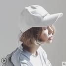 帽子 白色防曬子女韓版百搭鴨舌帽男潮ins小眾顯臉小