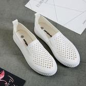 樂福鞋2018夏季鏤空帆布鞋女鞋平底懶人樂福鞋韓版潮一腳蹬 貝芙莉女鞋