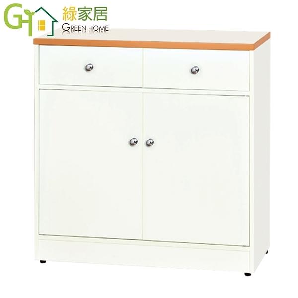 【綠家居】波莉 環保2.8尺南亞塑鋼二門二抽餐櫃/收納櫃