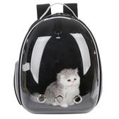貓包寵物太空包透明貓咪背包外出便攜艙包 cf