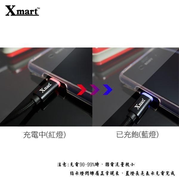 ☆Xmart Micro USB 120cm發光編織傳輸線/充電線/ASUS ZenFone 2 Laser ZE500KL/ZE550KL/ZE601KL/Selfie ZD551KL