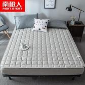 榻榻米床墊軟墊1.5米床褥子雙人家用薄款單人宿舍1.2墊被地鋪睡墊