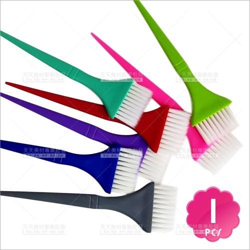 美髮染髮刷-單支(不挑色)[91238] 專業染髮工具