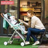 兒童推車 嬰兒推車可坐可躺超輕便攜式迷你摺疊兒童傘車寶寶手推車 童趣潮品