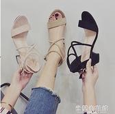 涼鞋女仙女風夏季新款時尚百搭潮網紅中跟粗跟羅馬高跟鞋 快速出貨