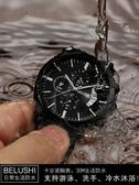 手錶男學生運動石英錶