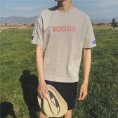 夏裝男士短袖t恤韓版潮牌半截袖上衣服學生圓領夏季純色半袖體恤   檸檬衣舍