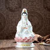 陶瓷觀音像 8~32寸白玉觀音菩薩佛像有求必應開光供奉大擺件【叢林之家】